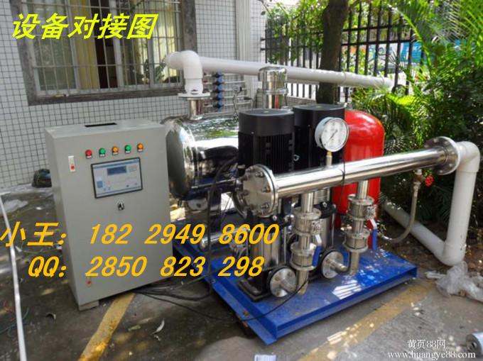 (3)杜绝浪费:无塔恒压供水系统不仅淘汰了高位水箱,还彻底地取消了