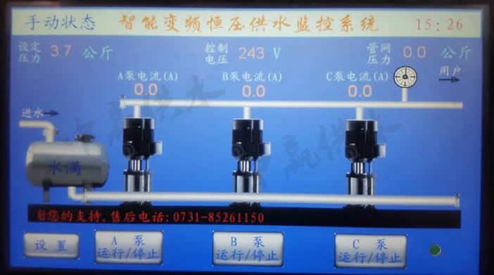 恒压供水控制系统调试参数图