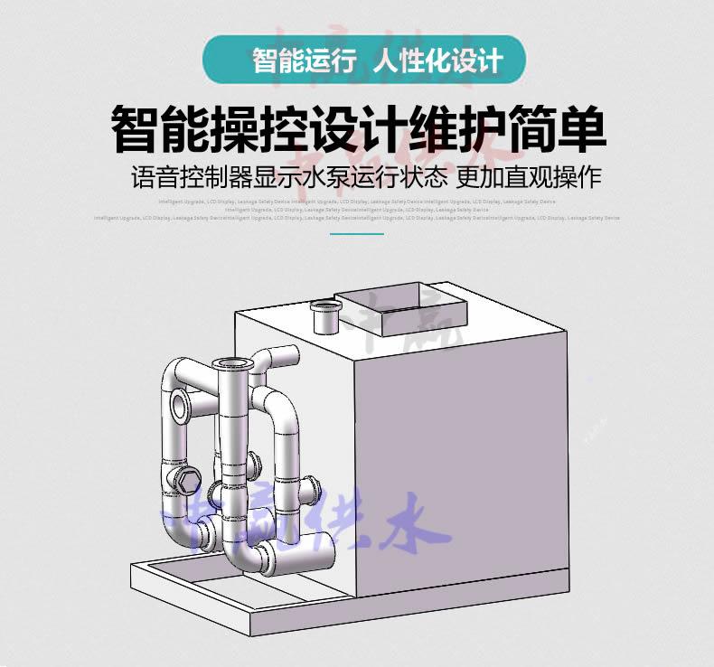 地下室卫生间污水提升装置