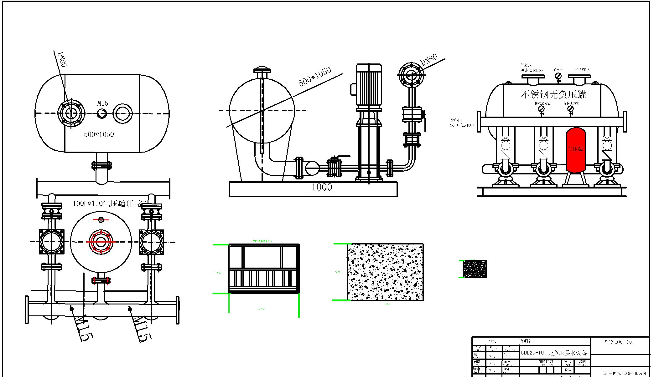 无负压供水设备CAD图纸